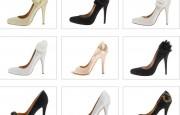 Doğan Çanta Ayakkabı Modelleri